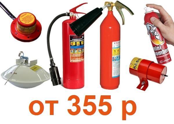 Суперцены на огнетушители, противогазы и подставки для огнетушителей
