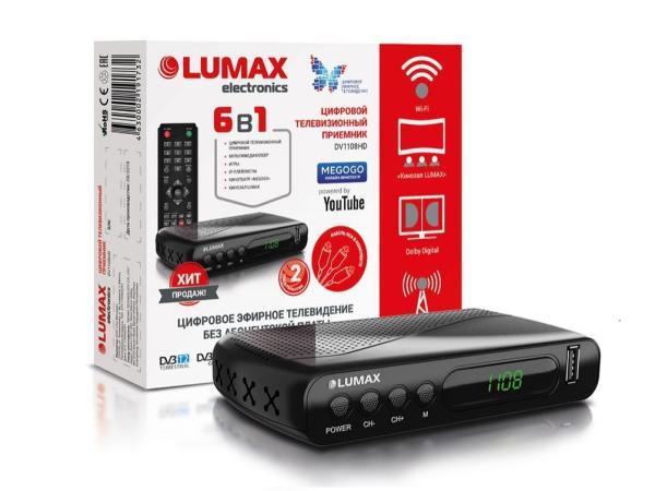 Приставка для цифрового эфирного/кабельного ТВ DVB-T2/DVB-C Lumax DV1108HD
