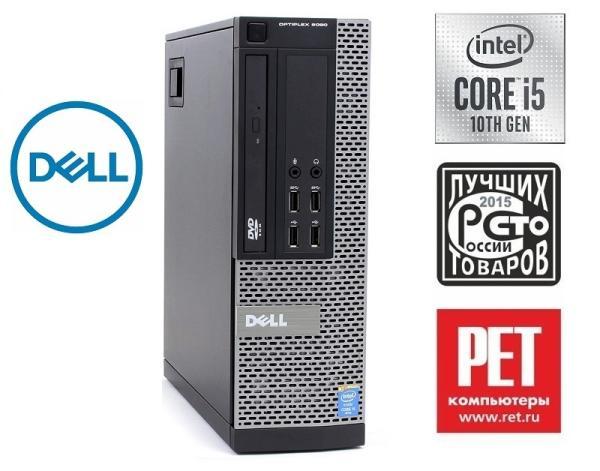 Компьютер Dell Optiplex 9020 SFF